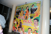 Ak Rao Pk Rao Audio launch photos gallery-thumbnail-2