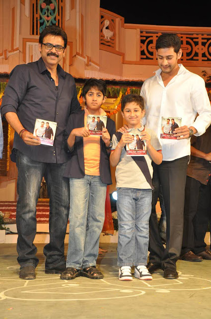 venkatesh and mahesh babu son's pictures