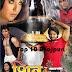 Shiv Rakshak Bhojpuri Movie New Poster Feat Nishar Khan, Rani Chatterjee