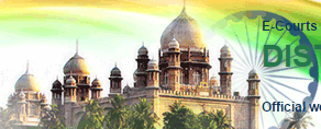 District Court Kurnool Recruitment 2015 for 10 Office Subordinate Attender Posts Apply at www.ecourts.gov.in
