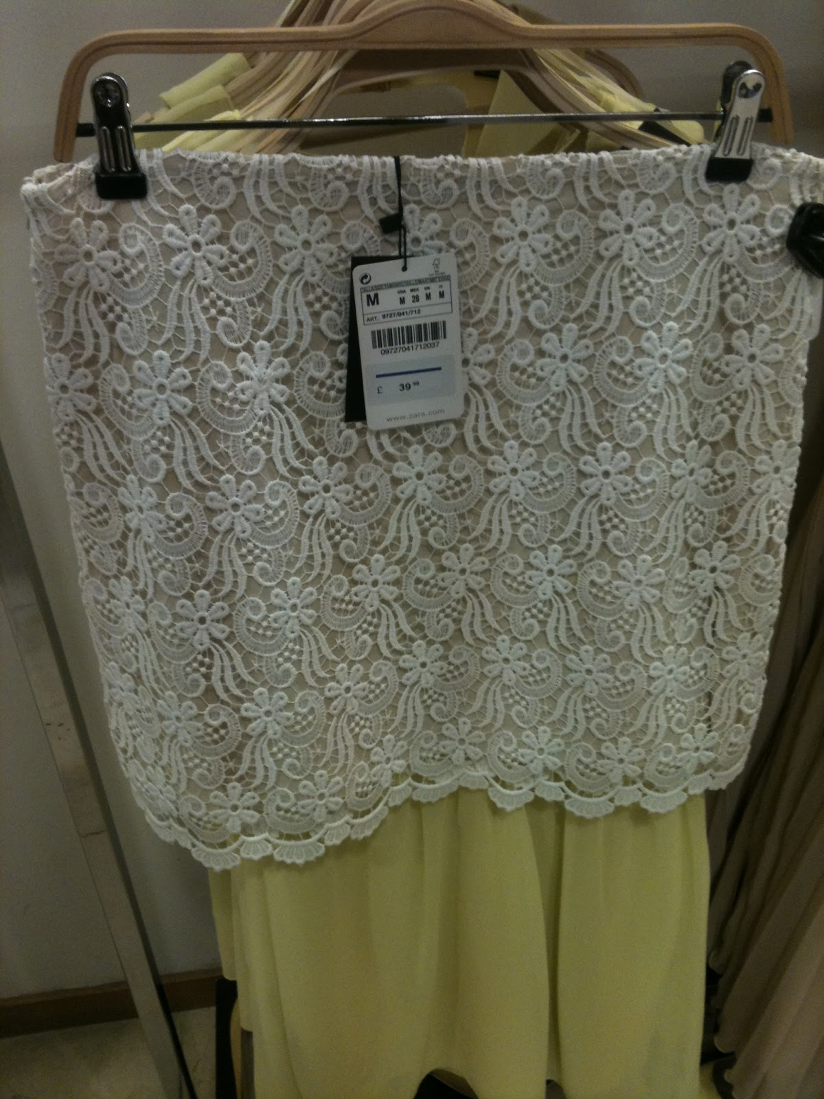 Lace skirt with nude underlay,