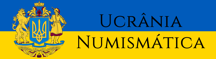 Ucrânia Numismática