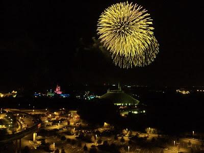 Magic Kingdom Wishes