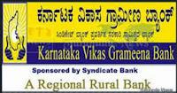 KVG Bank Recruitment 2014