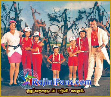 Super Star Rajinikanth Pictures 35