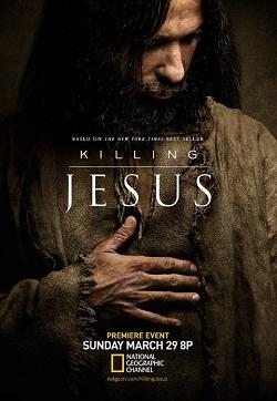 Quem Matou Jesus? Dublado