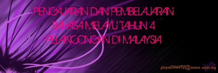 P&P Bahasa Melayu KRT3013
