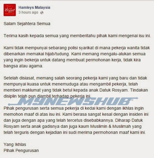 Respon Rosyam Nor Permohonan Terbuka Hamley's Malaysia, info, terkini, berita, sensasi, hiburan, gosip, kontroversi, Hamley's Malaysia, Rosyam Nor
