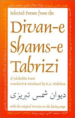 divan-e shams-e tabrizi in urdu pdf 29