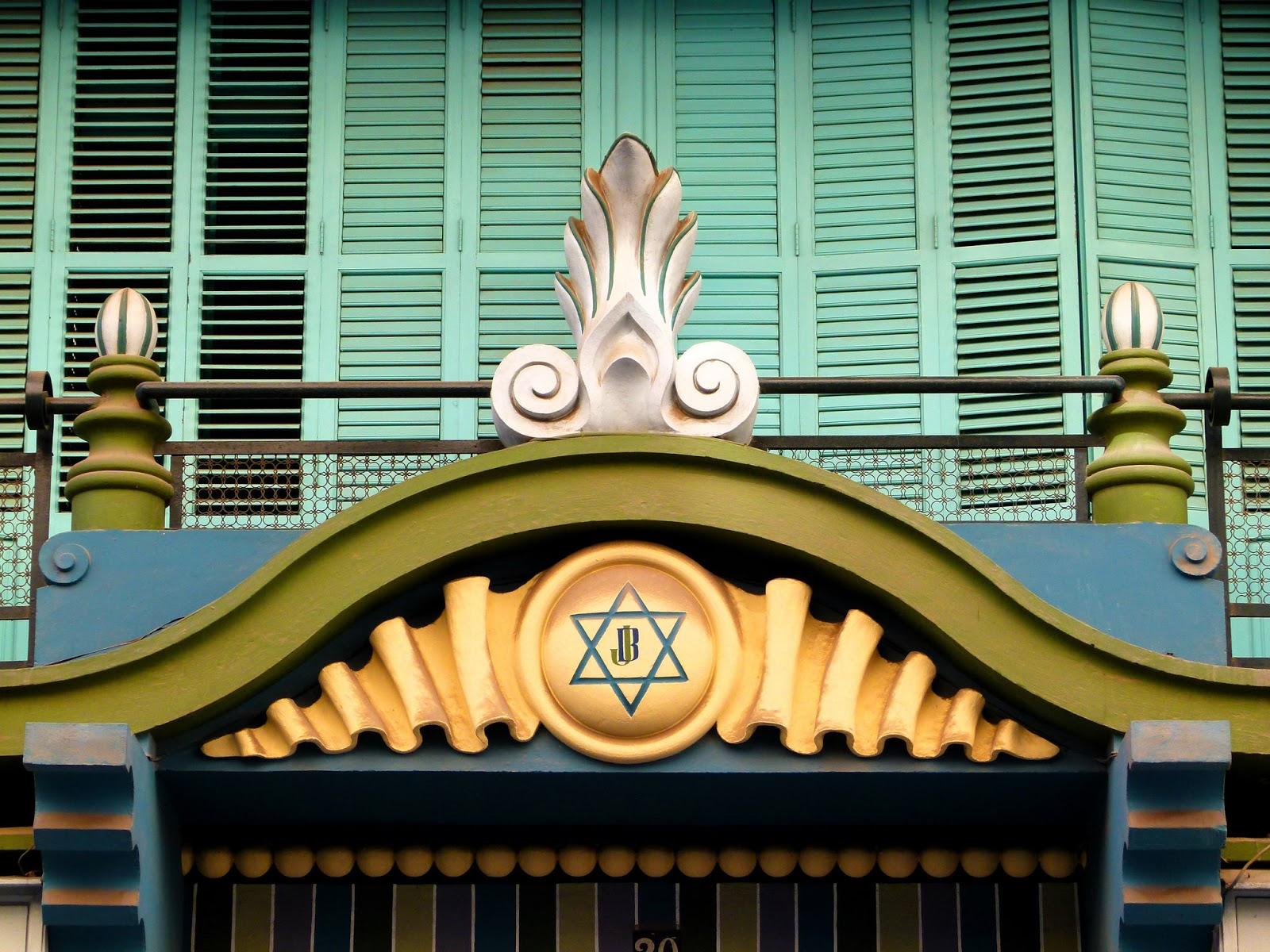 Casa jud a en la calle castell n 20 de valencia obra de for Decoracion casa judia