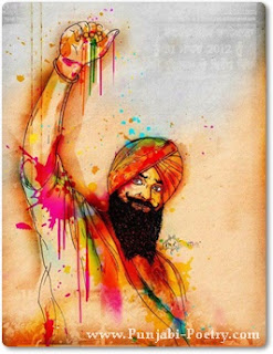 Balwant Singh Rajoana Mobile Wallpaper