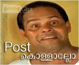 Funny malayalam dialogues - Post kollaallo - Innocent
