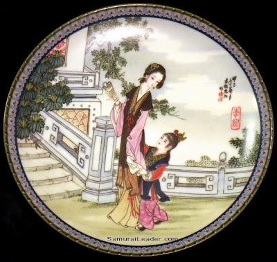 Li Wan plate Imperial Jingdezhen Porcelain