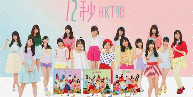 cover-single-ke-5-hkt48-12-byo