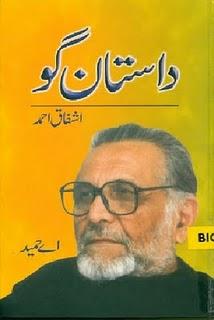 Dastango Ashfaq Ahmad by A Hameed