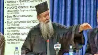 Η Εξομολόγηση του Χαρίλαου Φλωράκη, στον Ιερομόναχο Αθανάσιο Σιμωνοπετρίτη (video)