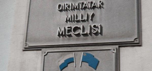 Меджлис призывает защитить последний форпост Украины в Крыму