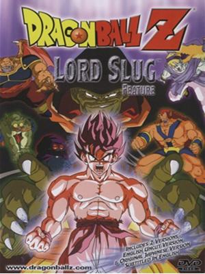 Dragon Ball Z Movie 04: Lord Slug