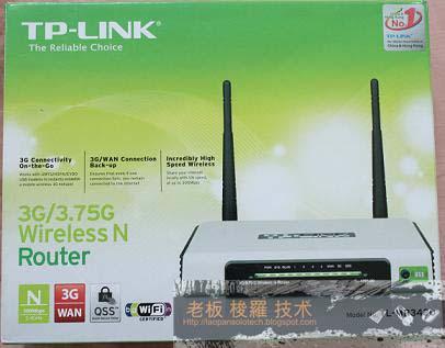 Laopan SoloTech Review TP LINK TL MR3420 3G 375G
