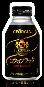 ジョージアヨーロピアン コクのブラック
