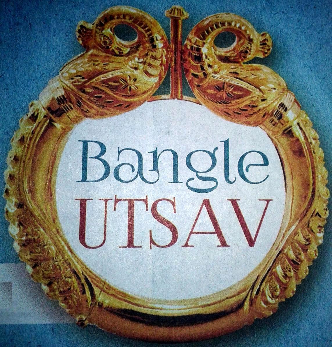 Bangle Utsav 2015 Senco Gold & Diamonds Detail Information ...