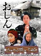 Oshin htv3 tập 297