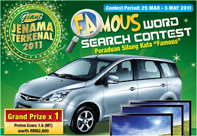 Giant 'Famous Word Search' Contest