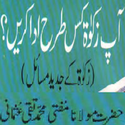 http://books.google.com.pk/books?id=0SeUAgAAQBAJ&lpg=PP1&pg=PP1#v=onepage&q&f=false