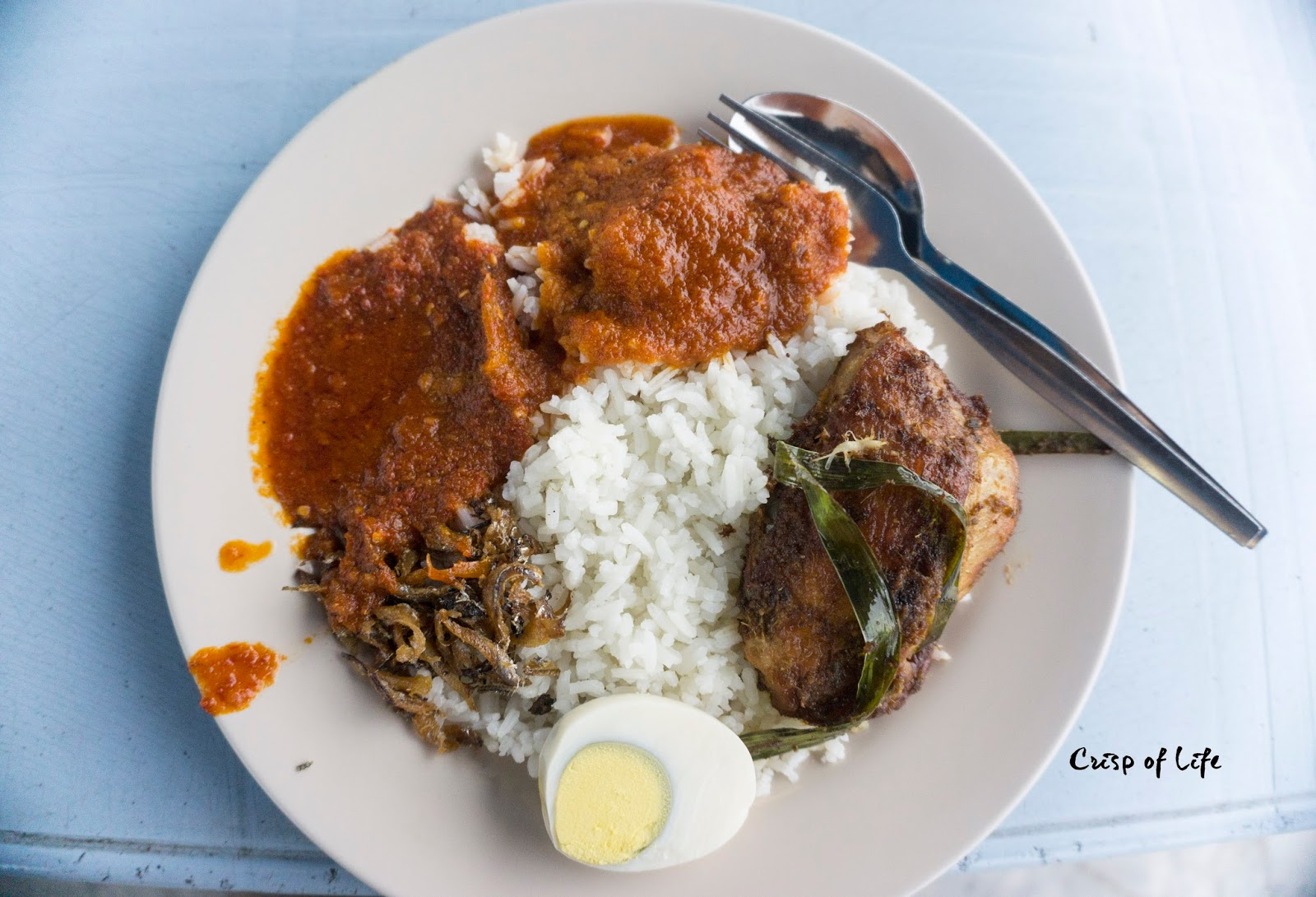 Nasi Lemak Kukus Pendekar Mustar @ Sungai Ara, Penang