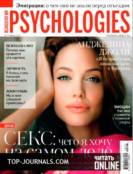 Журнал Hairs How (ноябрь 2 11) читать онлайн