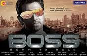 "{Jeet}""Boss"" Bangali Kolkata Full Movie Download Online(2013)"