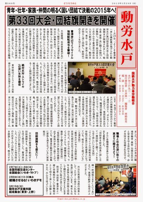 http://file.doromito.blog.shinobi.jp/b0433718.pdf