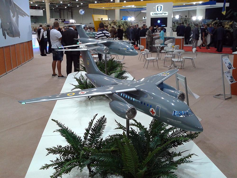 Антонов Ан-148-100ЕМ