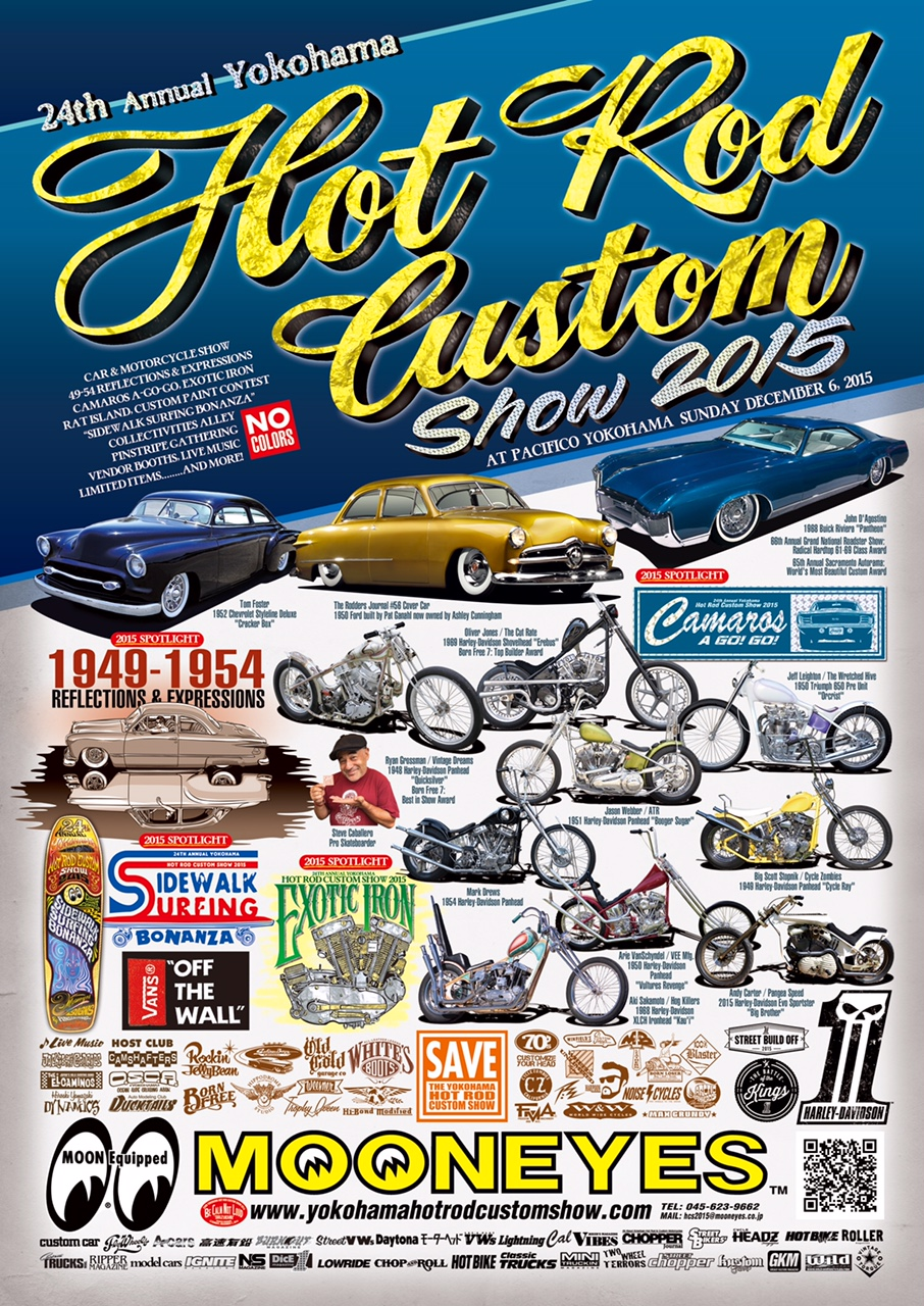 Hot Rod and Custom Show