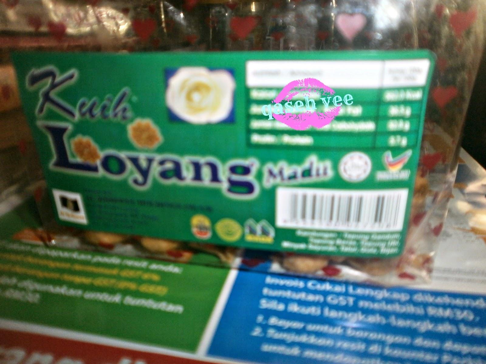 Kuih Loyang / Goyang