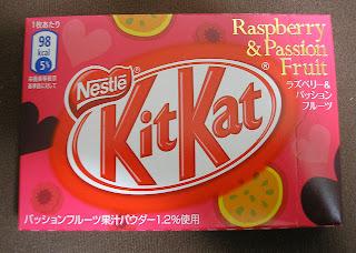 Valentine's Day Kit Kat
