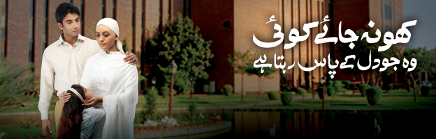 shaukat khanum case study Bookmark this page now we recommend you bookmark this page to easily access the latest uicc news, blog articles and more.