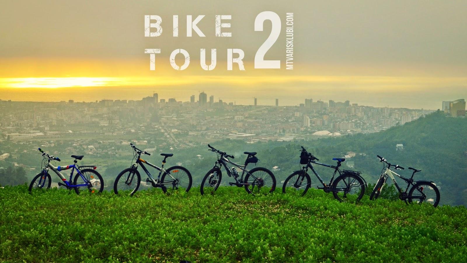სტალკერი Bike Tour N2 Stalker