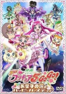 Yes! Precure 5 GoGo! Movie: Okashi no Kuni no Happy Birthday