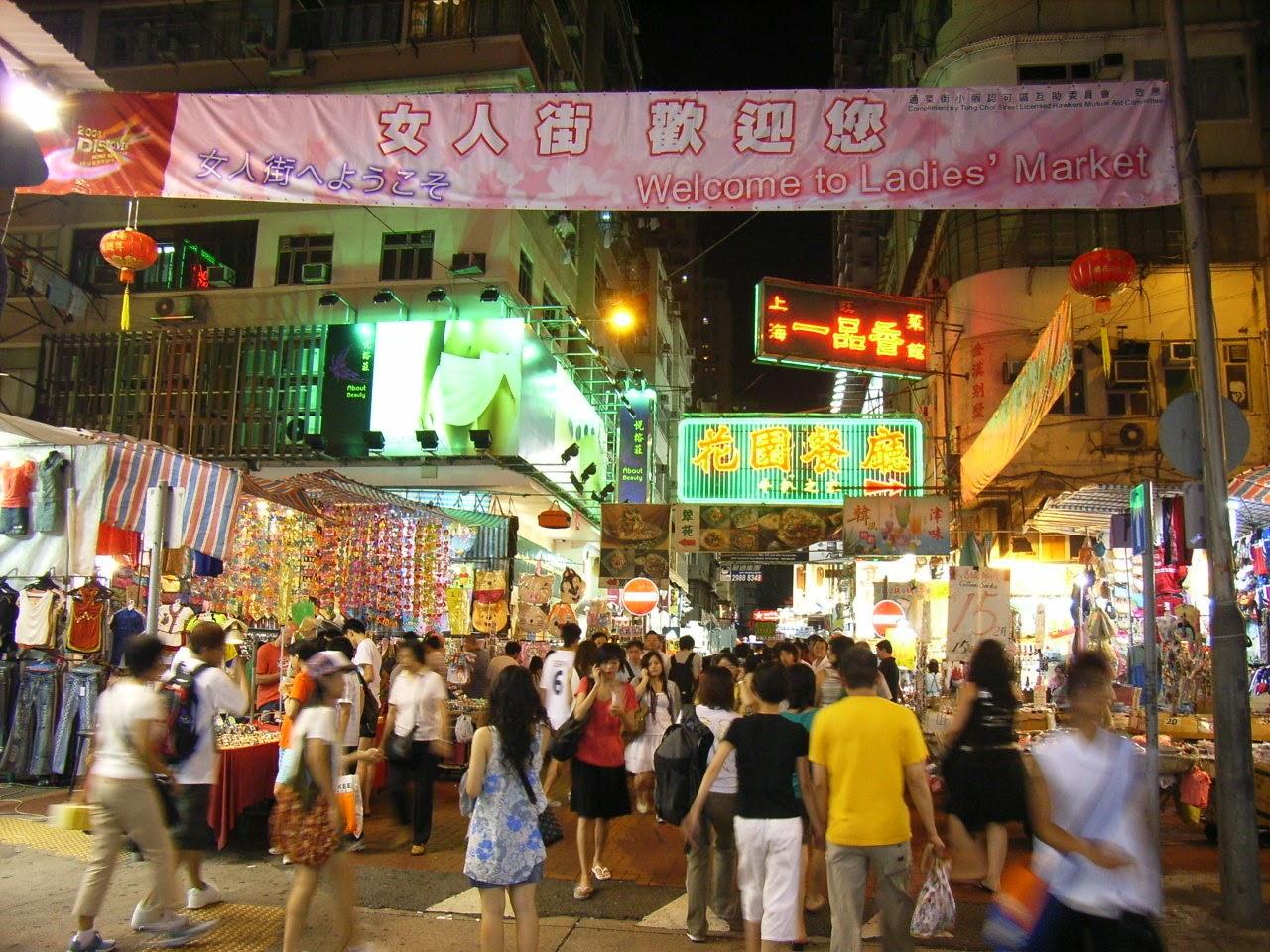 Ladies-Market-Hongkong