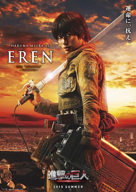 進撃の巨人 ATTACK ON TITAN Eren Haruma Miura