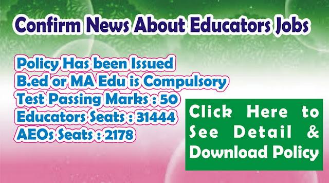 News About Educators Jobs 2016 in Punjab AEOs Jobs,