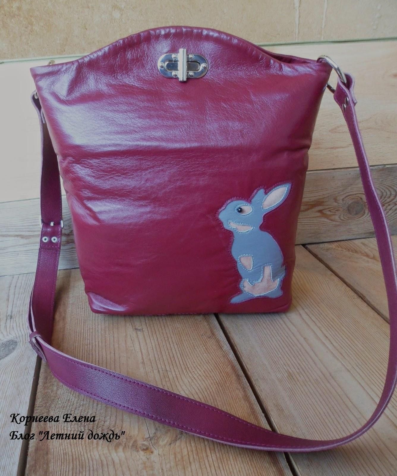 сумка из вишневой натуральной кожи