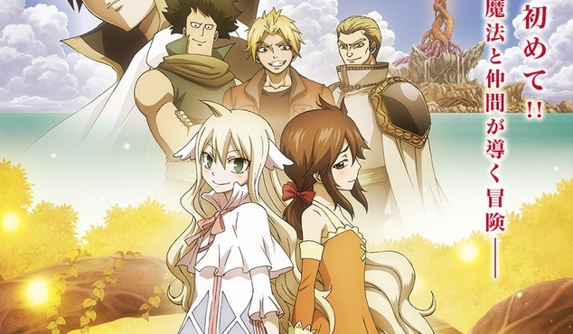 Manga Prekuel 'Fairy Tail Zero' Akan Dapatkan Adaptasi Anime TV