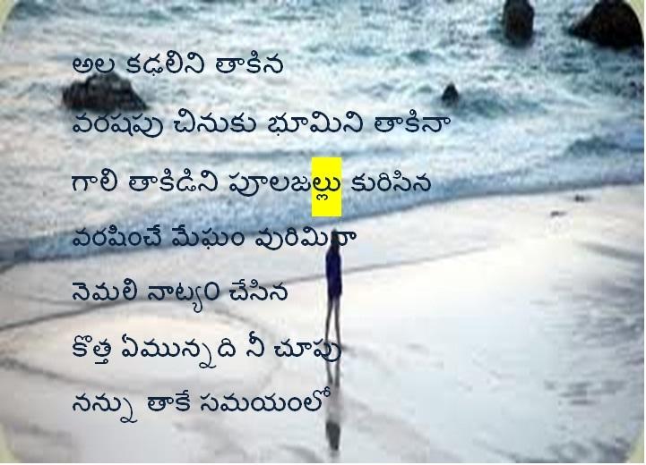 ... Love Poetry Love Poetry In Urdu Romantic 2 Lines For Wife By Allama