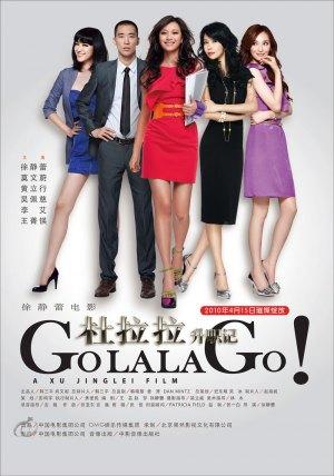 Tình Yêu Mù Quáng - Go Lala Go (thuyết minh)