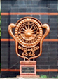 Andhra University 3rd Third year Degree BCA, BBM Results 2013