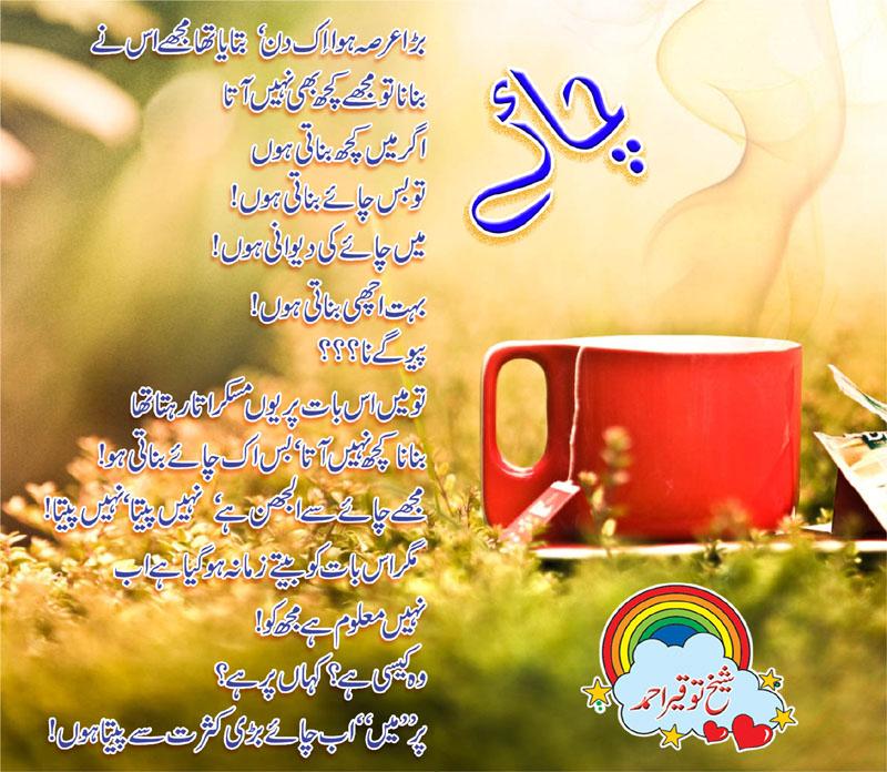 Poetry sms love shayari sad urdu poetry hindi romantic poetry sms