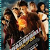 Dragonball Evolution ดราก้อนบอล อีโวลูชั่น [HD]