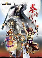 Tần Thời Minh Nguyệt 2: Dạ Tận Thiên Minh